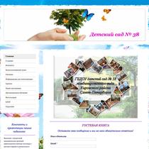 dou38kirov-spb.org