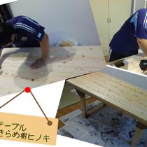 DIYのダイニングテーブルを、きらめ樹ヒノキでプロデュース!自然な節も、良いアクセントです。
