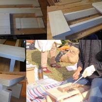 屋外でのワークショップのご要望から、組み立て式作業台が生まれました。椅子と机が無くても、木工体験をお楽しみいただけます。