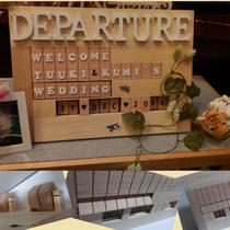 結婚式の披露宴・二次会に、ウェルカムボードを製作。飛行機の発着表示板をイメージしてとのご要望に、回転式の文字盤をご提案しました。