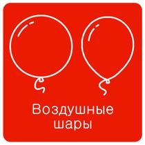 Купить воздушные шары из латекса, круглые, без рисунка, в пачках, по оптовой цене. Купить шары баблс, сферы