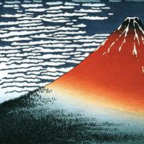 Le Fuji par temps clair (1830)