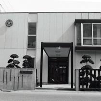 東海鋼業事務所社屋