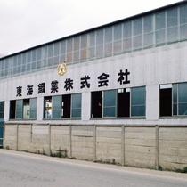 第1・第2・シャーリング工場