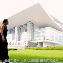 26 Juillet : Shanghaï, Grand Theatre