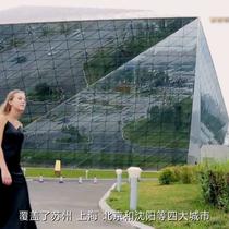 30 Juillet : Shenyang Theatre
