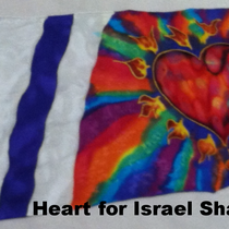 Heart for Israel