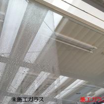 ガラスの超親水