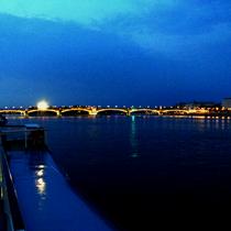 Budapest | Margaretenbrücke.