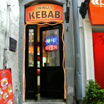 Bratislava | Die Breite des Ladenlokals ist gleichzeitig auch die Breite des ganzen Hauses.