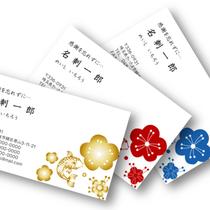 和風鯉と花 3色