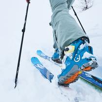 K2 Skitouren Ski