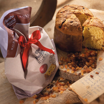 TRADITIONAL PANETTONE TALL BAKED IN WHITE WRAPPING (1kg)