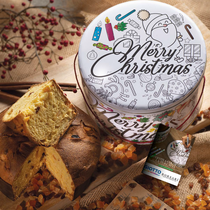 Panettone Classico metal tin with Giotto colouring markers for kids to decorate (1kg)