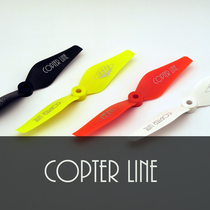 Copter Line