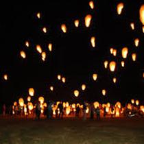 fête saint cyprien