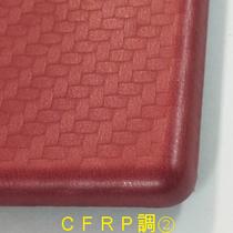 CFRP調②