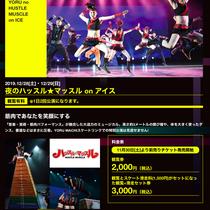 ヨルマチ/prove LiFE.LLC/Beach Cafe PROVE /RUBBERTRAMP(フードトラック/ピザ)/NutsParty(千葉/イベント)/+FSERVICE(キッチンカー/価格)/Hey!Riccio(移動販売/ワーゲン)/RUBBERstand(千葉/ピザ)/KITCHENCAR'S JAPAN/オシャレ/オリジナル/スタンプ/Tシャツ/ハンコ/移動販売/ケータリング/キッチンカー/東京/青山/渋谷/恵比寿/赤坂/品川/新宿/代官山/表参道/目黒/神奈川/横浜/川崎/千葉/船橋/