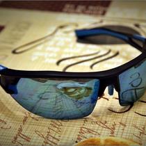 Die Sportbrille 'B'TWIN Cycling 700' im Test.