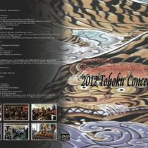 廣田丈自&London Metropolitan Orchestra 東北3県コンサートツアーDVD ジャケット|Cross Culture Holdings  松任谷愛介|