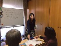 シニアのためのゆっくり英会話コース