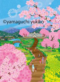 桜の入学式