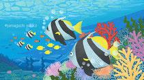 SDGS 海の環境