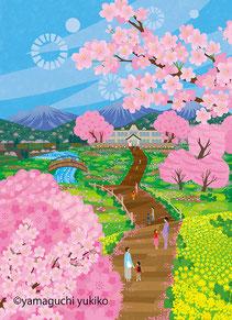 桜の中の入学式