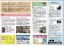 うみかぜ17号(中面2・3P)