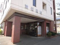渡邊医院 花巻市石鳥谷町好地8-38 ℡0198-45-6111