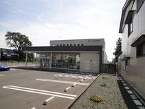北日本銀行石鳥谷支店 花巻市石鳥谷町好地16-114-1 ℡0198-45-2811