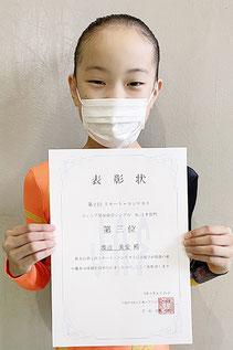 9・10歳部門第3位の渡辺美愛