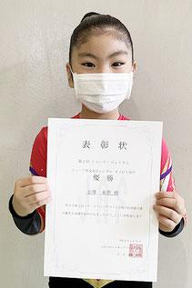 8歳以下部門優勝の小澤未夢