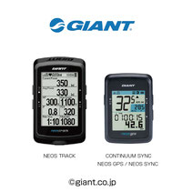 for GIANT