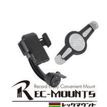 Cycle Trainer mount  for smartphone& Mini Tablet