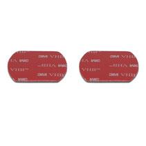 補修用テープ B51-Tape(700yen)