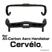 for Cervelo All carbon Aero Handlebar