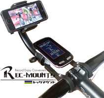 Cycle Trainer mount  for Smartphone