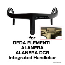 for Deda ALANERA(DCR)