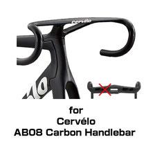 for Cervélo AB08
