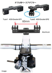 image  Type19    Shimano Sport camera &  GP-Light2