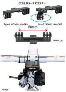image  Type19    Shimano Sport camera &  GP-Light2