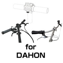 for DAHON