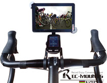 Cycle Trainer mount  for Mini Tablet
