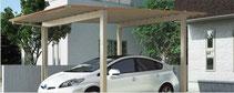 Aluminium-Einzelcarport SHG - Direkt zum Konfigurator mit Preis