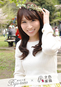 Saeko 美女十色 才色兼備Cast