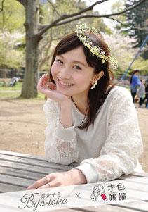 カオリ 美女十色 才色兼備Cast