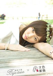 クミコ 美女十色 才色兼備Cast
