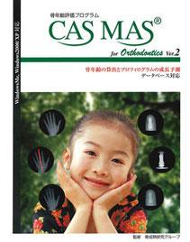 CASMAS