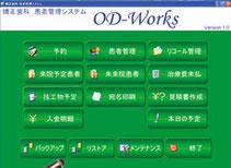 OD-Works